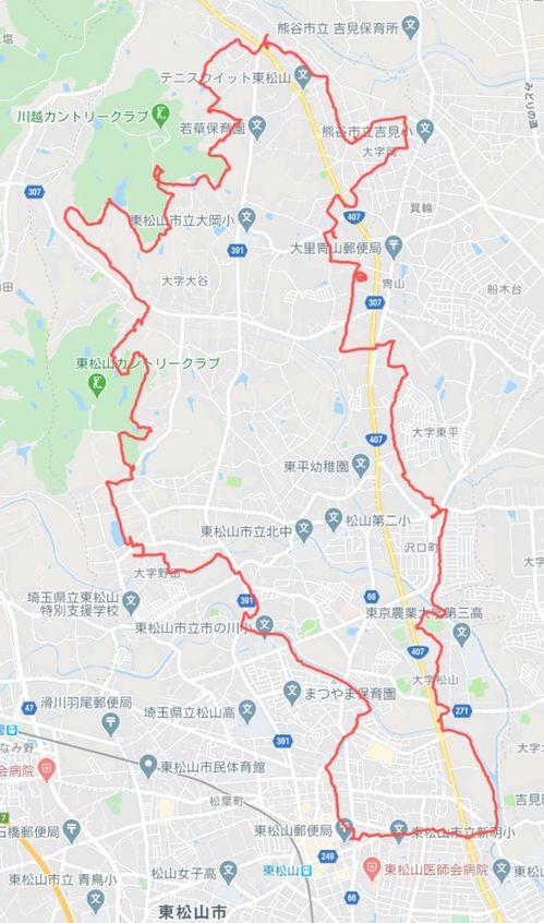 20200320-東松山大谷伝説の里コース-d.jpg